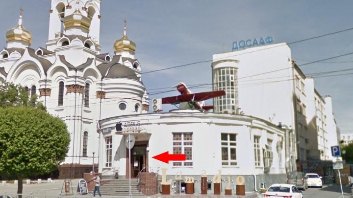 Первая после долгого перерыва выставка Кировской меховой фабрики пройдёт в Екатеринбурге