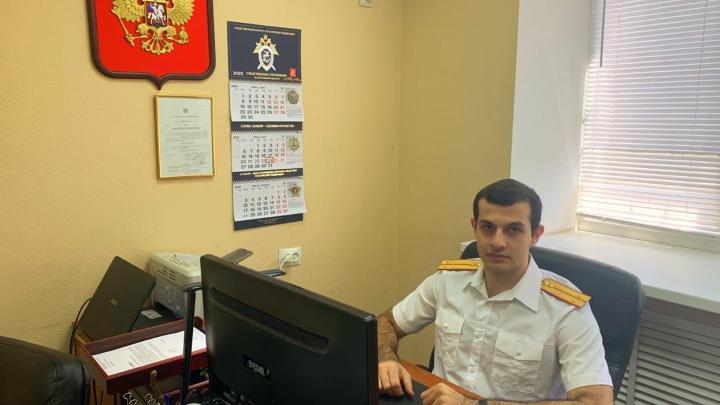 «Отослали в Зимовники и сразу — к насильнику»: молодой следователь рассказал про свою работу