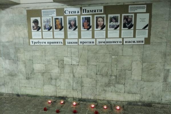 Ева Крестовиц рассказала о девяти жертвах домашнего насилия