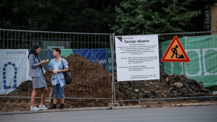 На территории парка «Швейцария» планируется создать экопост