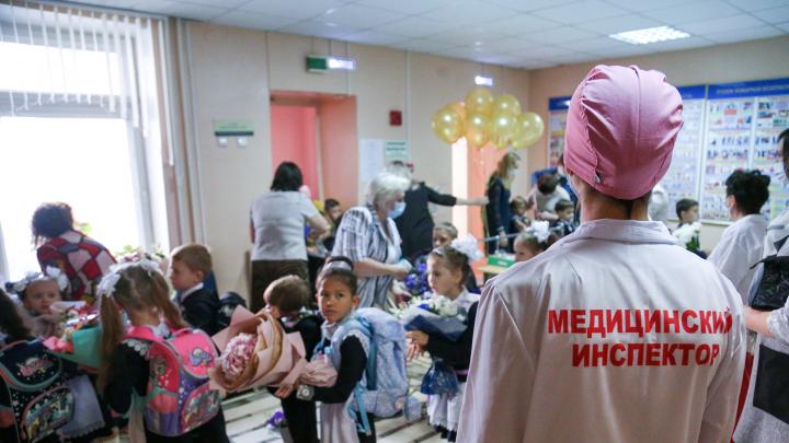 112 школ в Башкирии частично закрылись на карантин по COVID-19