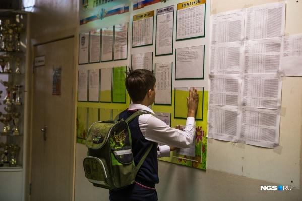 У некоторых детей график покруче, чем у взрослого: сначала школа, потом секции и кружи, потом уроки. Времени на отдых практически нет