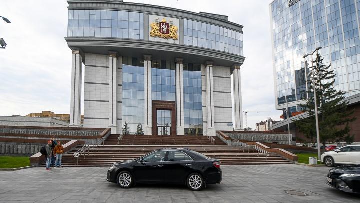 В Свердловской области стартовал единый день голосования