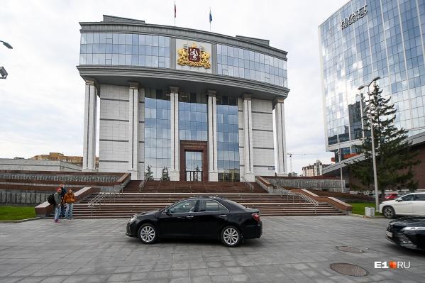 В Свердловской области начались довыборы в заксобрание по Краснотурьинскому округу