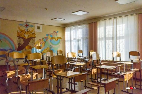 В Кургане из-за морозов второй день подряд школьники остаются дома