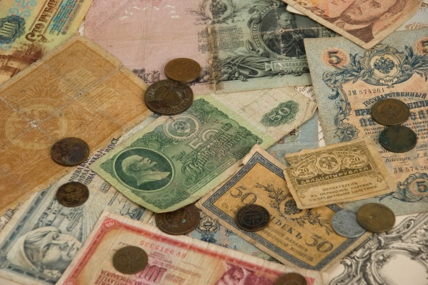 За воспоминания о старых деньгах можно получить подарок