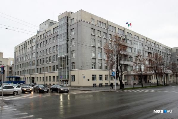 Ситуацию с коронавирусом обсудили в областной администрации