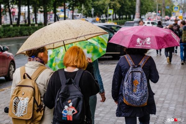 На этой неделе не забывайте дома зонтик — ожидаются дожди