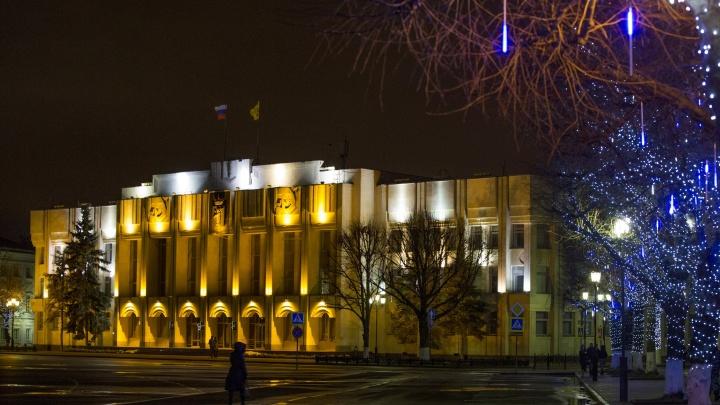 Сколько зарабатывают ярославские чиновники: Росстат обнародовал цифры