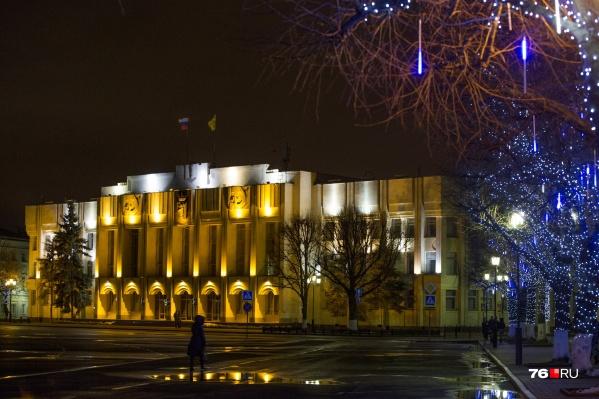 Ярославские чиновники зарабатывают больше, чем остальное население