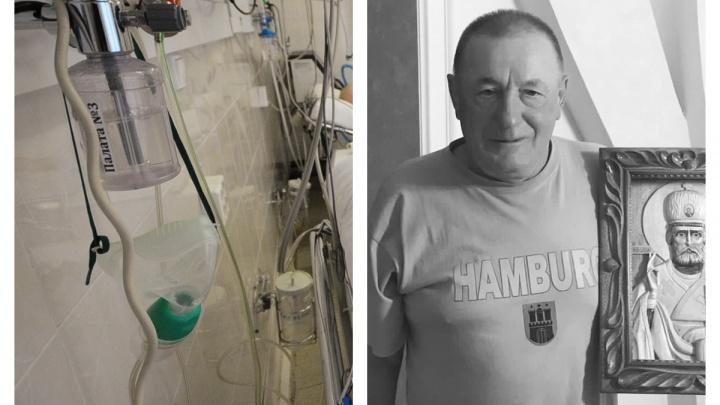 Родственники умерших от COVID в больнице Каменска-Уральского: «Какой-то технический сбой был»