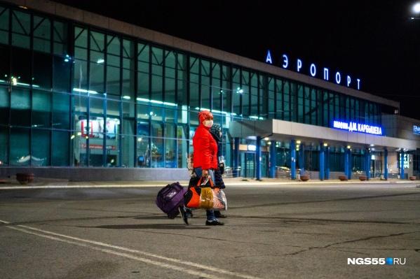 В 2020 году из-за пандемии миграционная ситуация в Омской области немного улучшилась