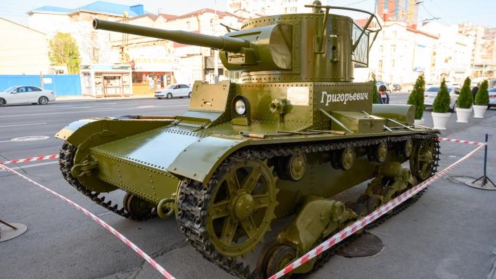 В центре Ростова припарковался танк Т-26
