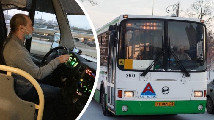 За маску на подбородке в Тюмени накажут 30водителей автобусов и маршруток