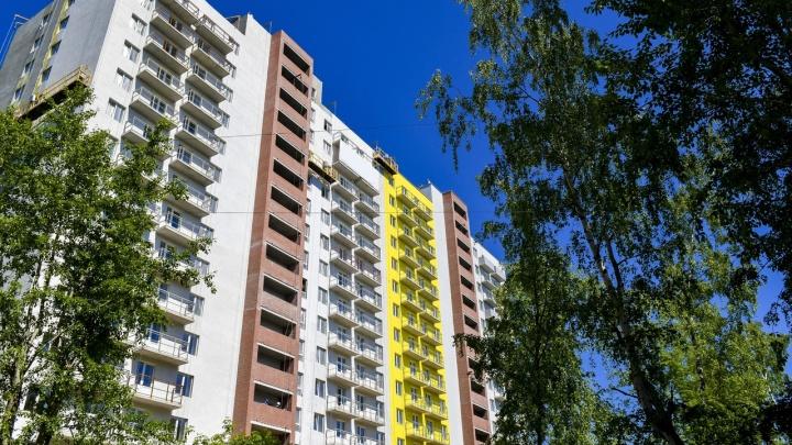 В Перми 66 детей-сирот получили квартиры