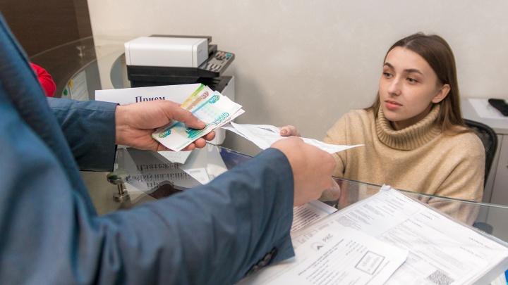 В Самарской области планируют увеличить стандарт стоимости услуг ЖКХ
