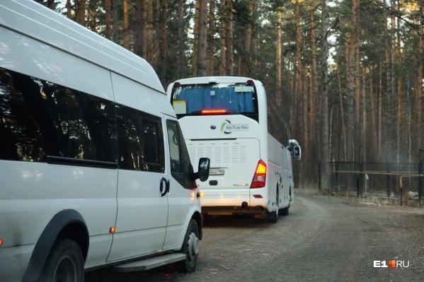 Сейчас обсерваторов в Свердловской области нет, но они должны открыться в ближайшие дни