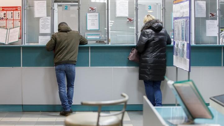 Как в Волгограде встать на биржу труда и получить пособие по безработице