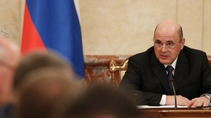 В Кургане работает премьер РФ Михаил Мишустин