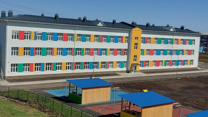 В Башкирии появилась школа-интернат для особенных детей