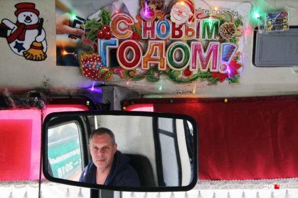 Поскольку мероприятий в центре города не будет, то и автобусы в новогоднюю ночь ходить не будут