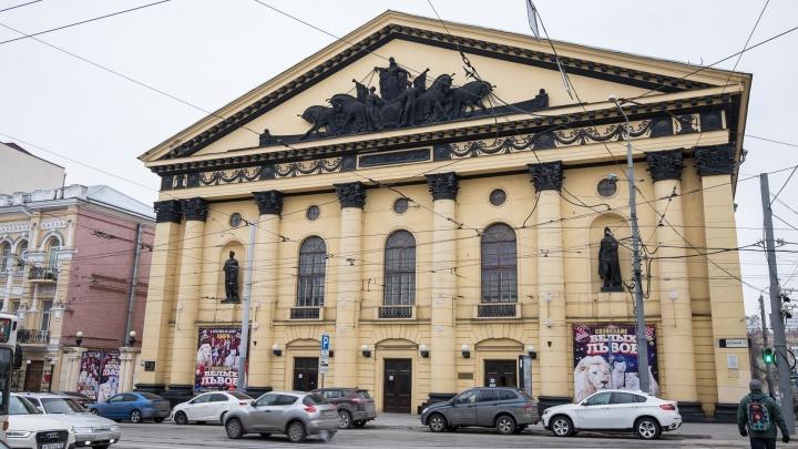 Новый проект реконструкции ростовского цирка разработают в 2020 году