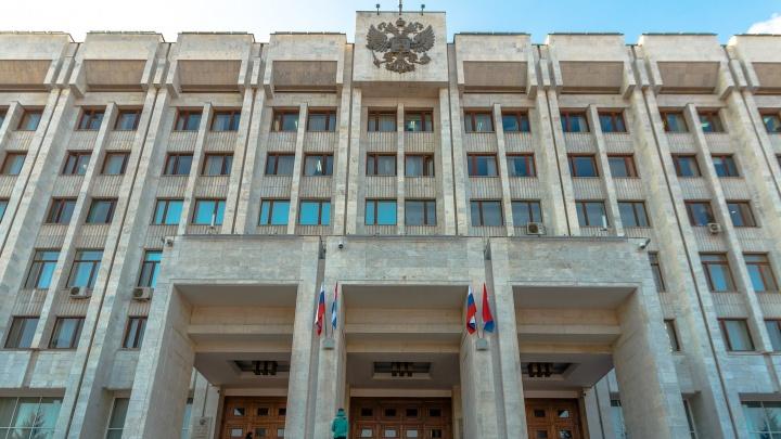 Правительство Самарской области создаст центр для оценки работы чиновников