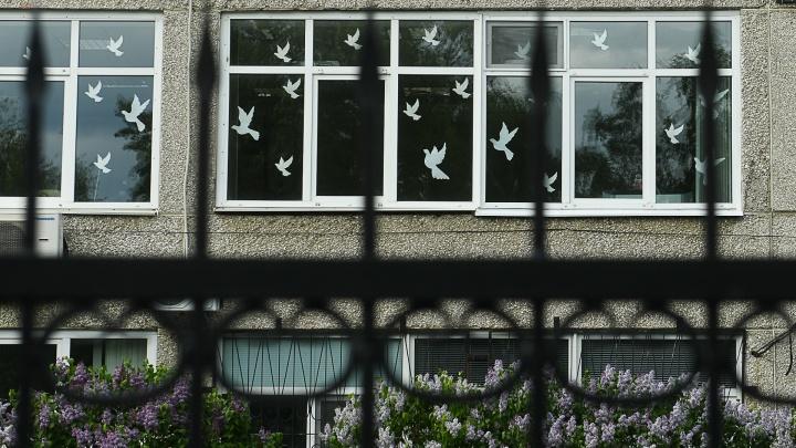 Отправят ли по домам всех пожилых учителей? Отвечает департамент образования Екатеринбурга