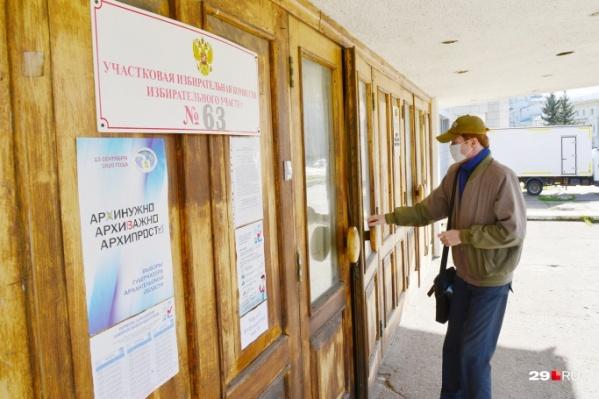 В первый день выборов свои голоса отдали 101 919 жителей Поморья