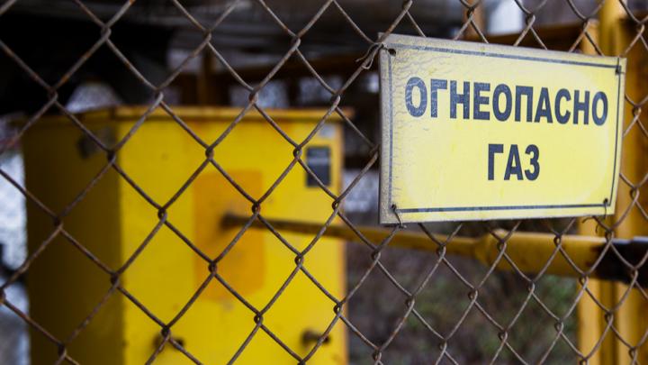 Два района Волгограда и области массово оставят без газа