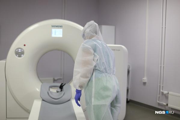 После каждого пациента томограф обрабатывается