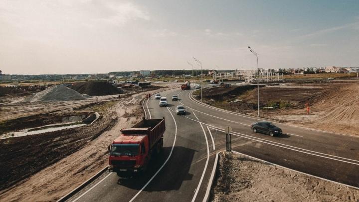 Тюменская область получит от правительства миллиарды на новые дороги