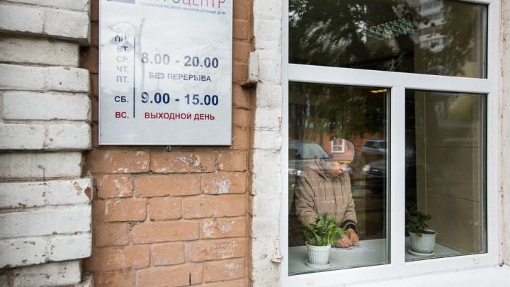 Как тюменцам оплатить коммунальные услуги во время самоизоляции. Инструкция