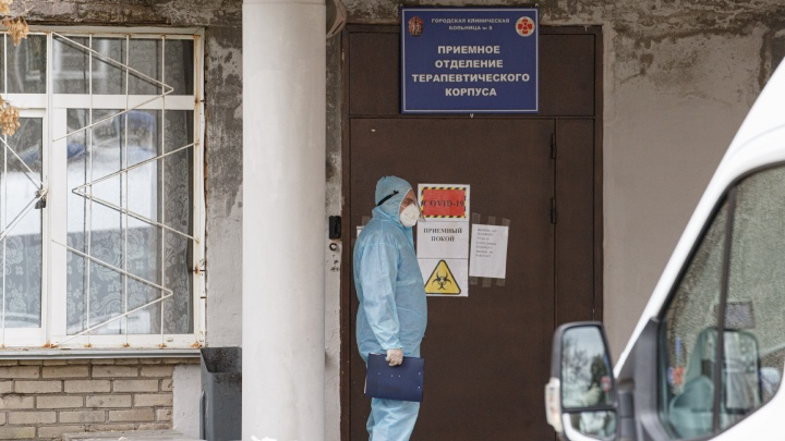 В суточной статистике челябинского Минздрава третий день подряд больше 100 заразившихся коронавирусом