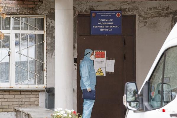 Ежедневно в ковидные больницы поступают десятки челябинцев
