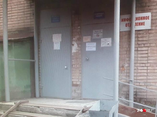 Инфекционное отделение сейчас тоже закрыто на карантин
