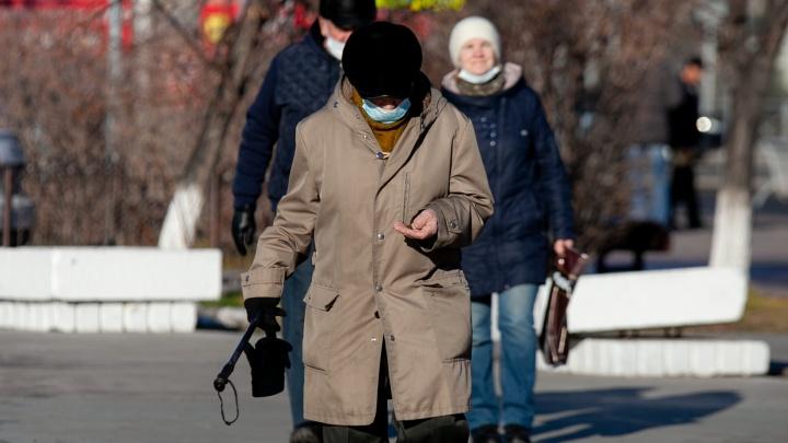 В Тюменской области ввели нерабочие дни