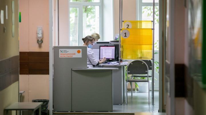 Число заболевших новым вирусом в Красноярске приближается к 19 тысячам
