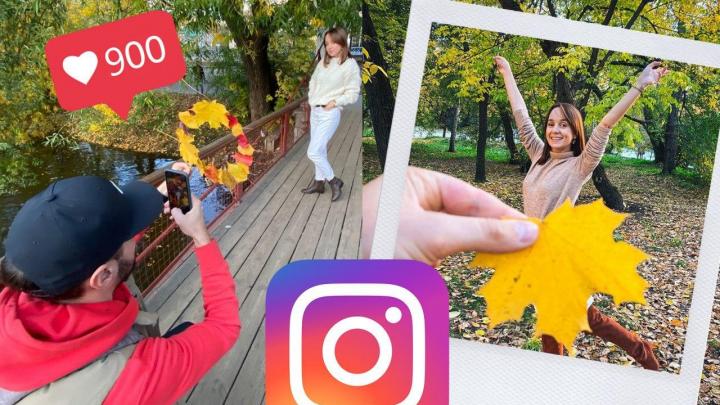 Такое сможет даже Nokia: пять простых идей для осенних фотографий, которые соберут сотни лайков