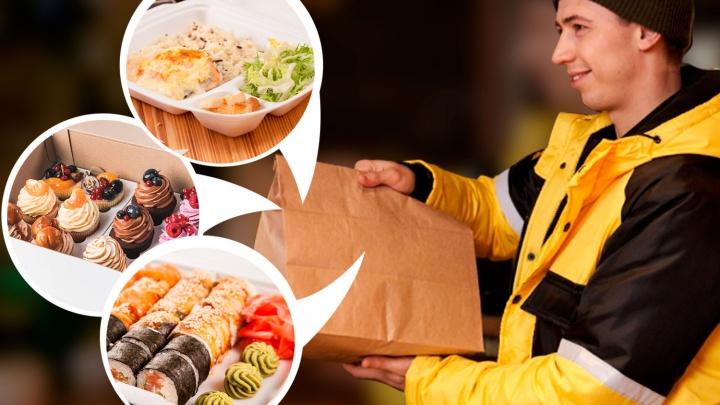 Питаемся по режиму: где в Челябинске во время карантина заказать еду с доставкой