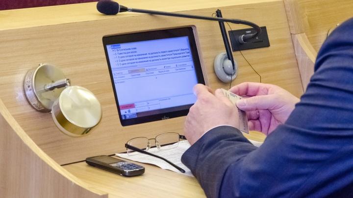 Сотрудников Законодательного собрания переводят на удалённый режим работы