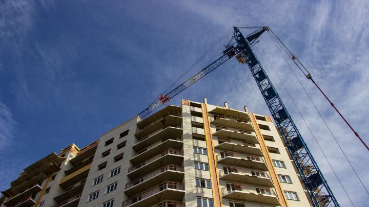 В Омске ставку по ипотеке снизили до 3,1% годовых. Выяснили, на каких условиях её выдают