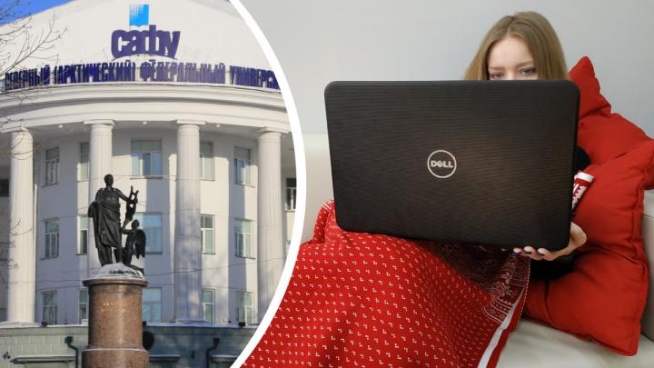 «Цена неоправданно высокая»: могут ли снизить плату за дистанционное обучение в вузах Архангельска