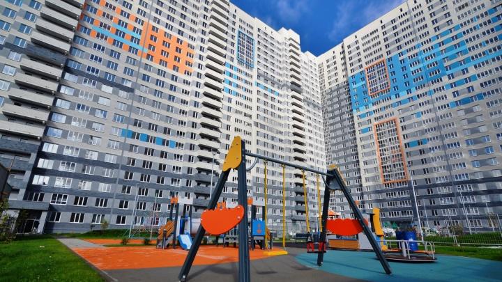 Свобода в выборе от Уралмаша до Вторчермета: где в Екатеринбурге продают квартиры под 0%
