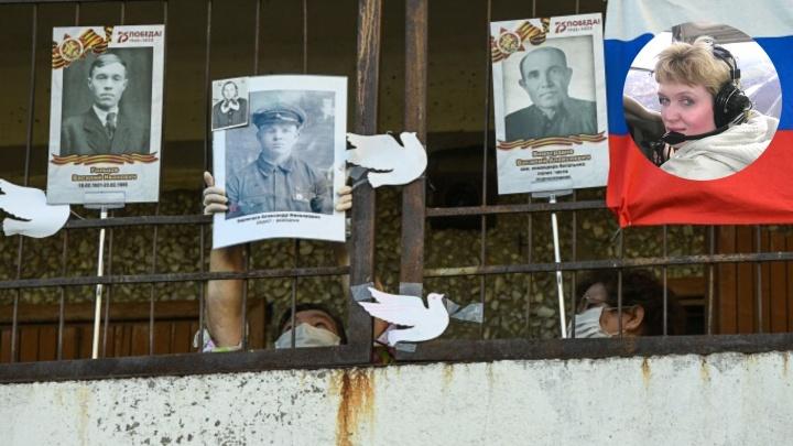 «Мы сломали стереотипы о праздновании Дня Победы»: екатеринбурженка о 9 Мая при пандемии