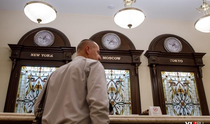 «Это скажется и на пострадавшем бизнесе»: волгоградцы попросили Владимира Путина не переводить время