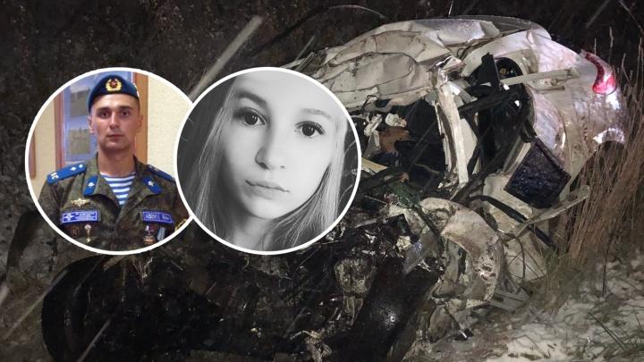 Появились фотографии с места ДТП в Башкирии, где насмерть разбились 22-летний парень и его 19-летняя спутница