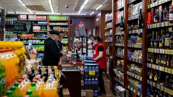 Власти рассказали, смогут ли тюменцы купить алкоголь в День России
