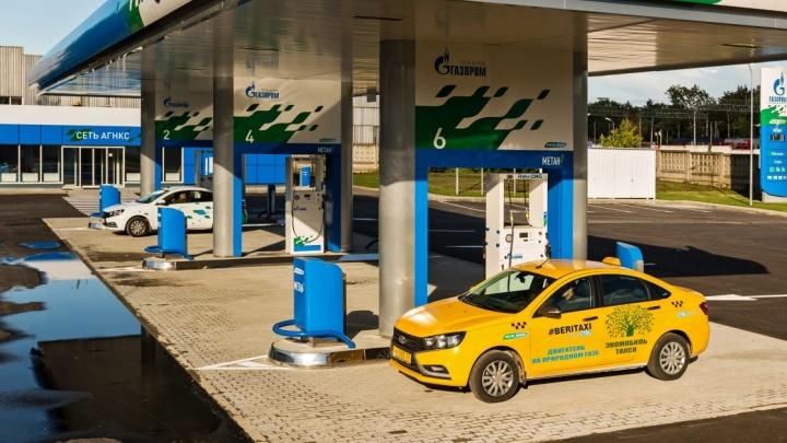 Правительство дало полный газ: россияне получат по 80 тысяч для переоборудования машины на метан