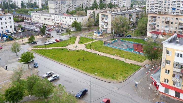 Теперь здесь играют дети: смотрим на место взорванного дома на проспекте Университетском Волгограда